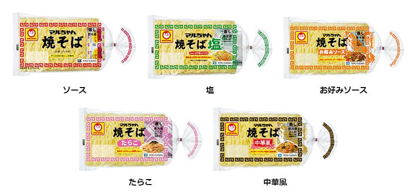 マルちゃん ポケモン懸賞キャンペーン2020~2021 対象商品 マルちゃん焼きそば