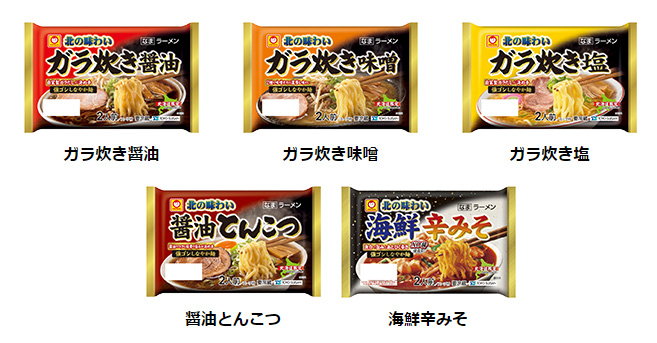 マルちゃん ポケモン懸賞キャンペーン2020~2021 対象商品 マルちゃん北の味わいラーメン 2人前(北海道向)