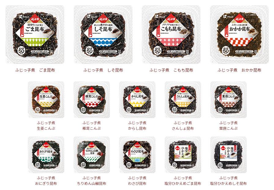 ふじっ子煮 50周年記念懸賞キャンペーン 対象商品 ふじっ子煮カップ