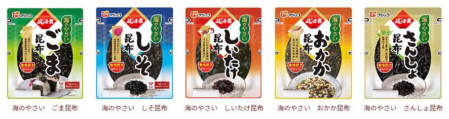 ふじっ子煮 50周年記念懸賞キャンペーン 対象商品 ふじっ子煮 海のやさいシリーズ