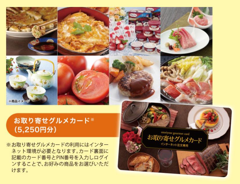 白元アース 入浴剤 懸賞キャンペーン2021 プレゼント懸賞品