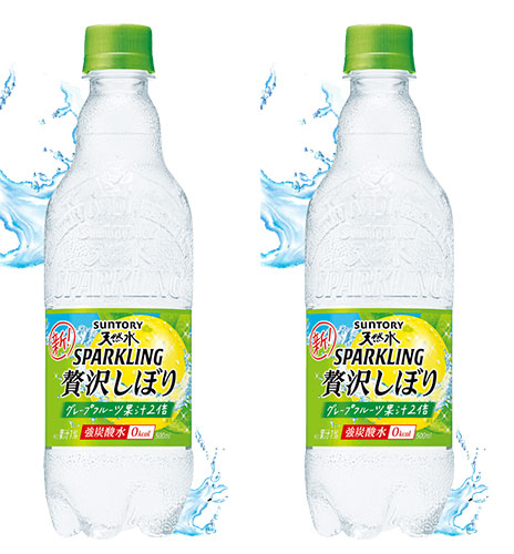 サントリー天然水 スパークリング 無料懸賞キャンペーン2021春 プレゼント懸賞品