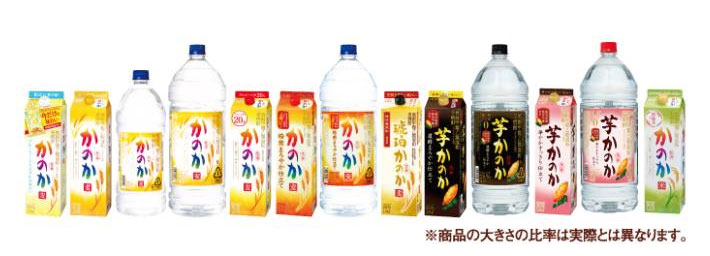かのか焼酎 懸賞キャンペーン2021春 対象商品