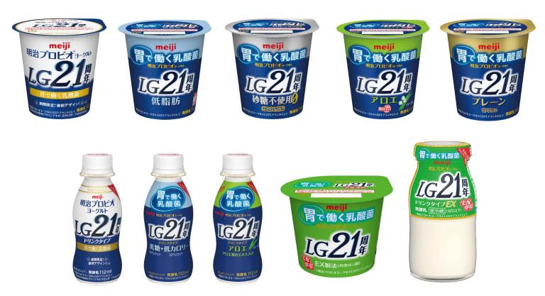 LG21ヨーグルト 懸賞キャンペーン2021 対象商品