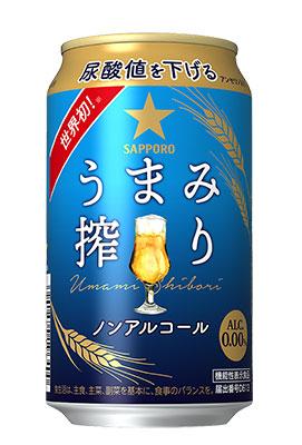 うまみ搾り LINE懸賞キャンペーン2021 対象商品