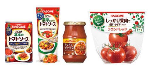 カゴメ トマト 平野レミ 懸賞キャンペーン2021夏 対象商品