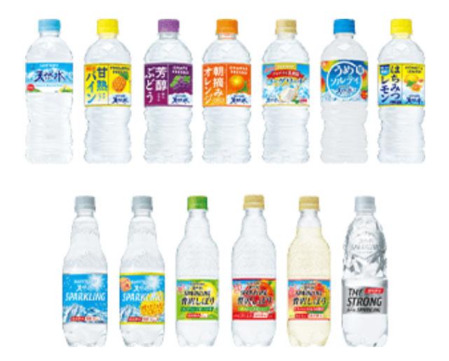 サントリー天然水 ミニオンズ懸賞キャンペーン2021夏 対象商品