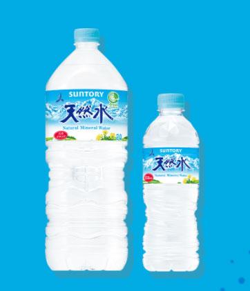 サントリー天然水 ミニオンズ ローソン懸賞キャンペーン2021夏 対象商品