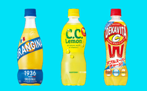 CCレモン デカビタ オランジーナ懸賞キャンペーン2021夏 対象商品