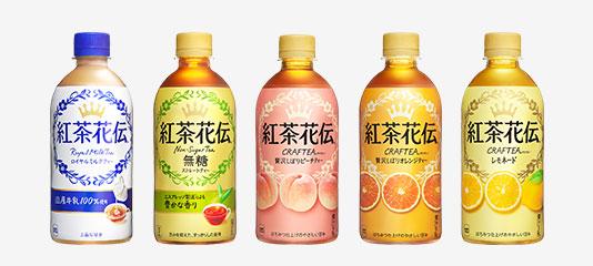 紅茶花伝 BTS TinyTAN(タイニータン)懸賞キャンペーン 対象商品