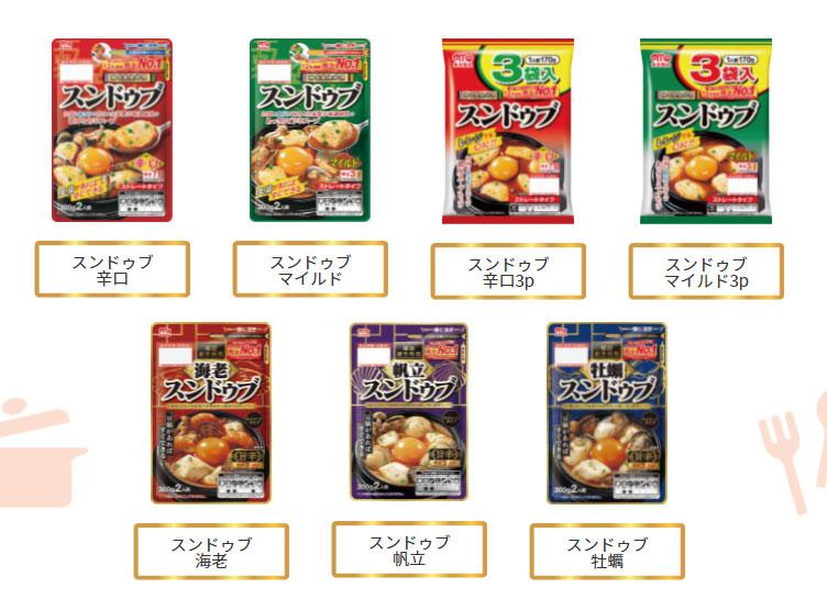 丸大食品 スンドゥブ懸賞キャンペーン2021秋 対象商品